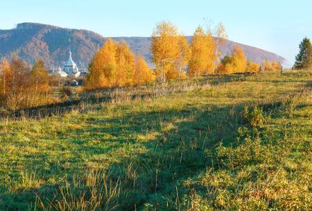 Village in morning autumn Carpathian mountain (Ukraine) Stock Photo