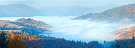 Autumn misty morning mountain panorama (Carpathian , Ukraine) Stock Photo