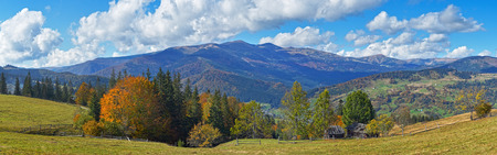 Beautiful autumn morning near Carpathian village outskirts (Carpathian mountain, Ukraine) Stock Photo
