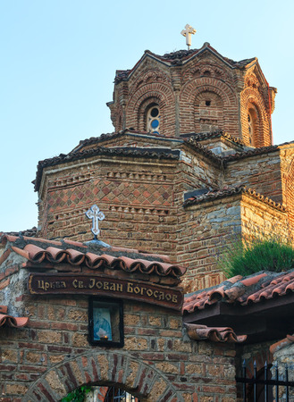 Church of St. John at Kaneo top view (Ohrid town, Macedonia). Built  in the 13th century.