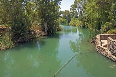 Baptismal Area of the Jordan River in Israel Stock Photo