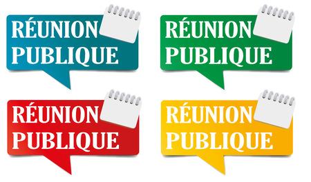 participatory: Public meeting