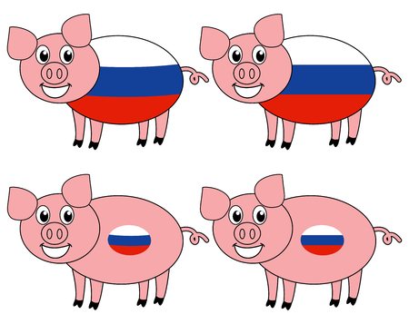 a smiling and happy pig raised in Russia Çizim