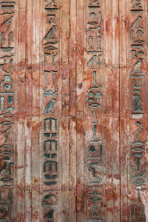 hieroglyph: Ancient Egyptian writing, known as the hieroglyph engraved on stone Stock Photo