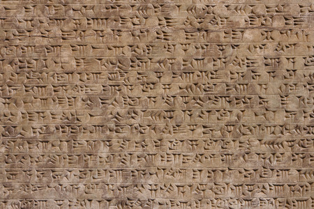 Cuneiform, Sumerian writing