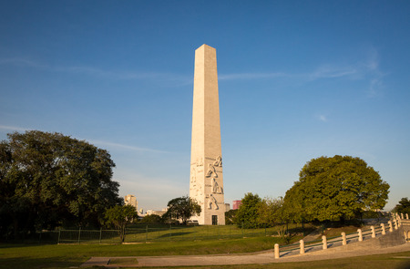The Obelisk to the Heroes Mausoleum of 32, also known as Obelisco do Ibirapuera or Obelisk of São Paulo, is a Brazilian funerary monument located in Ibirapuera Park, in the homonymous neighborhood in Sao Paulo, Brazil.