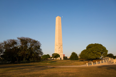 obelisco: The Obelisk to the Heroes Mausoleum of 32, also known as Obelisco do Ibirapuera or Obelisk of Sao Paulo, is a Brazilian funerary monument located in Ibirapuera Park, Brazil. Editorial