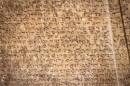 Écriture cunéiforme antique sur le mur