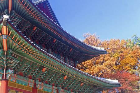 Colored roof of a pagoda in Seoul