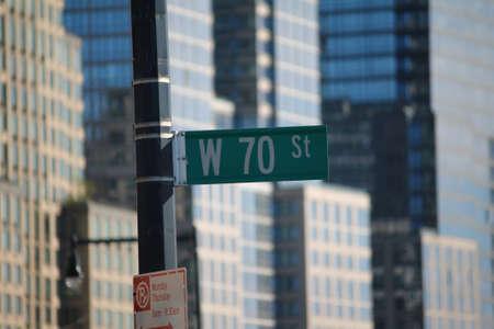 West 70th Street modern sign on Riverside Stock Photo