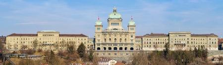 federal: Bundeshaus in Bern, Panoramic View