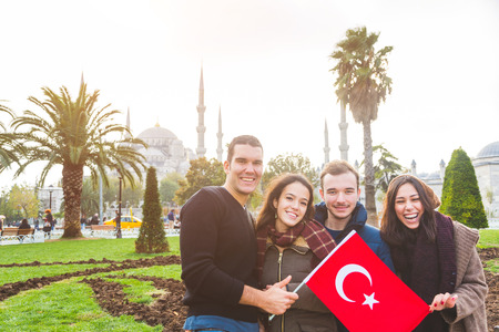 est: Group of Turkish Friends in Istanbul Stock Photo