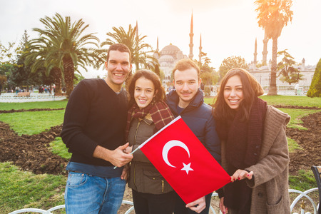 turkish people: Group of Turkish Friends in Istanbul Stock Photo