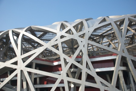 the Beijing National Stadium  Bird s nest