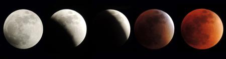 eclipse: Eclipse super Moon, September 2015 Stock Photo
