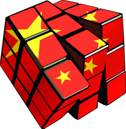 dificuldade: An easy cube game. Ilustra��o