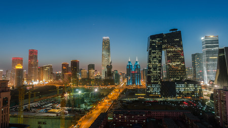 city centre: Beijing CBD twilight view Stock Photo