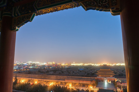 historical events: High angle view of forbidden city