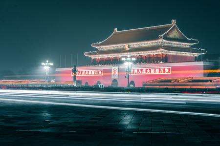 historical events: Beijing Tiananmen at night