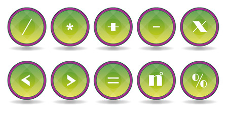 set green icons with white symbol Vector