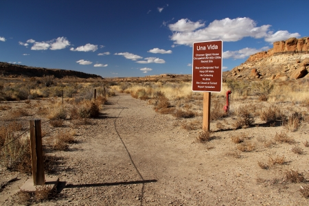 chaco: Una Vida Trailhead, Chaco Canyon, New Mexico