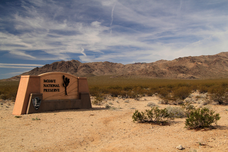 Entrance to the Mojave National Preserve in California