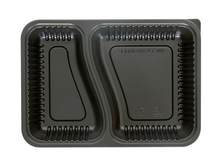 Plastic voedsel container op een witte achtergrond. Bovenaanzicht.