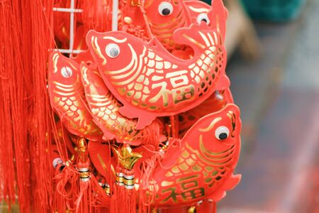 Colorful chinese traditional ornament souvenir in the market, for chinese new year.