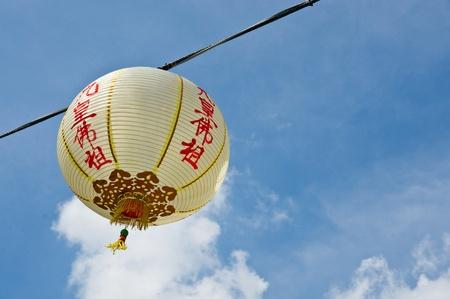 Chinese style yellow lantern