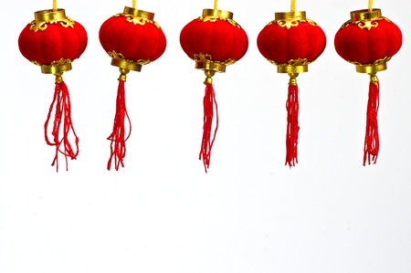 Red Paper Chinese Lantern to Celebrate Chinese New Year  Stock Photo - 9228799