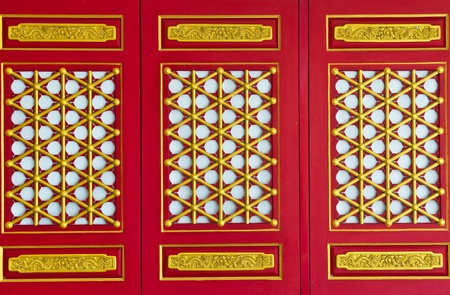 Chinese traditional wooden door photo