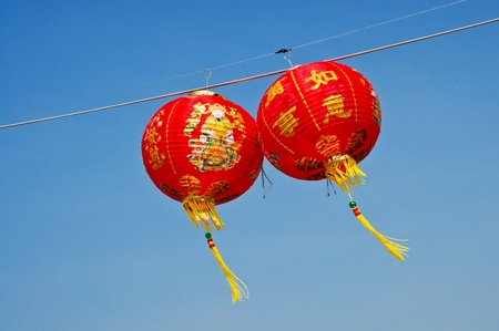 Red Paper Chinese Lantern to Celebrate Chinese New Year Stock Photo - 9228800