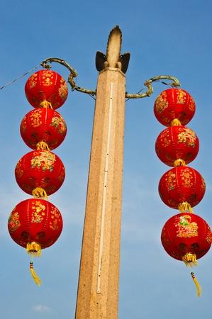 china red lantern
