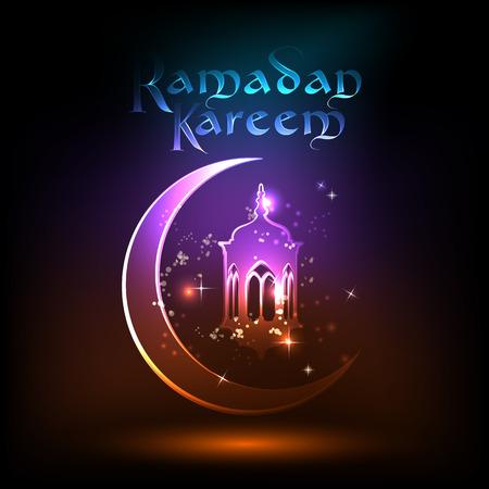 Ramadan Kareem - Islamic Holy Background Vector