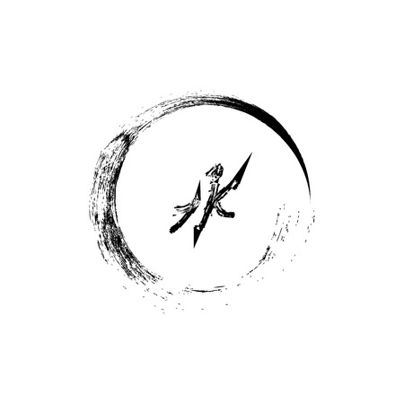 Enso Zen meditative symbol and Japanese hieroglyph infinity original vector design. Handwritten japanese symbol for your logo, emblem, label design. Editable Brush freestyle elements Ilustração