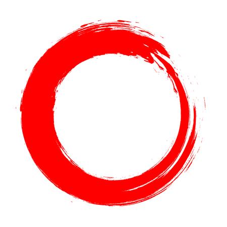 Brush enso. Zen circle. Hand paint. Vector design. Calligraphic element. Stroke enso symbol. Logo, emblem design. Watercolor round element. Ink circle. Logo
