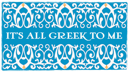 distinctive: This lovely Mediterranean motif is great to use alone or combined with other art.  The blue and white design bring a distinctive Greek look to your creations.