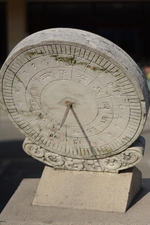 reloj de sol: Close up de reloj de sol Foto de archivo