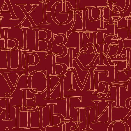 Antique Looking Cyrillic Alphabet Seamless Pattern