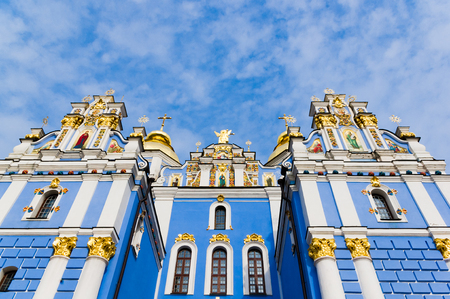 lavra: view of the ancient architecture of Kiev-Pechersk Lavra