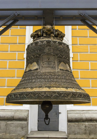 lavra: view of the ancient bell of Kiev-Pechersk Lavra Stock Photo