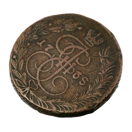 antiquary: Antigua moneda de la Rusia imperial sobre un fondo blanco