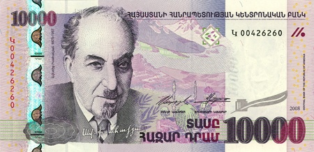 dram: Money banknote - 10000 dram. 2008 year, Armenia.