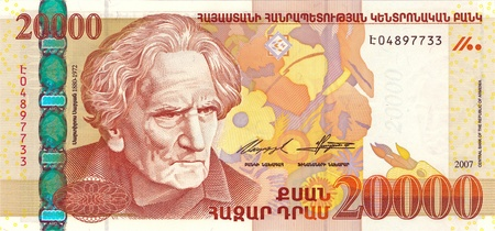 dram: Money banknote - 20000 dram. 2007 year, Armenia. Stock Photo