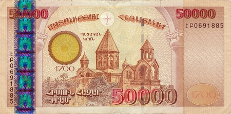 dram: Money banknote - 50000 dram. 2001 year, Armenia.  Stock Photo