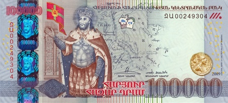 dram: Money banknote - 100000 dram. 2009 year, Armenia.