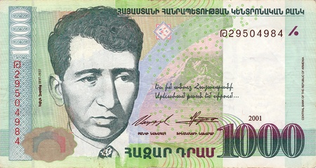 dram: Money banknote - 1000 dram. 2001 year, Armenia.  Stock Photo