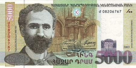 dram: Money banknote - 5000 dram. 2003 year, Armenia.