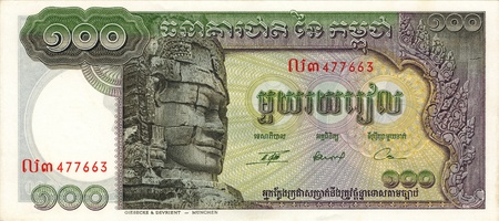 riel: Hundred riels bill - new money of Cambodia