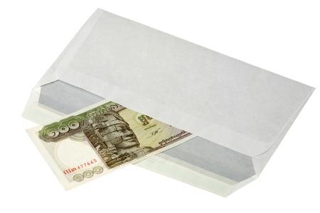 riel: Hundred riels bill - money in an envelope